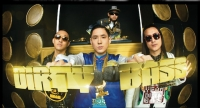 FAR EAST MOVEMENT - DIRTY BASS Ft TYGA